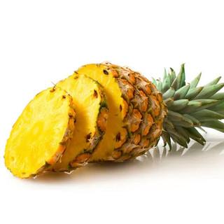 晨木鲜生 菠萝 云南香水小菠萝  9斤