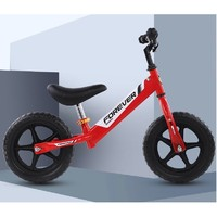 FOREVER 永久 儿童平衡自行车