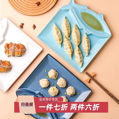 KAWASIMAYA 川岛屋 川岛屋分格减脂餐盘一人食家用早餐餐具饺子盘陶瓷减肥定量分餐盘