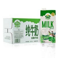 Arla 爱氏晨曦 有机全脂纯牛奶 1L*12盒