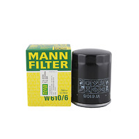 MANNFILTER 曼牌滤清器 W610/6 滤清器 机油滤芯格