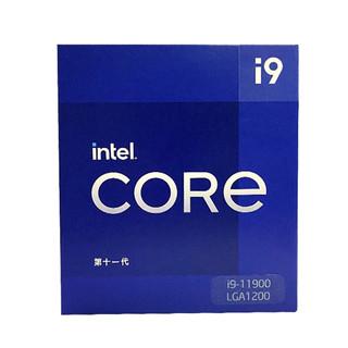 intel 英特尔 酷睿i9-11900盒装处理器 八核十六线程