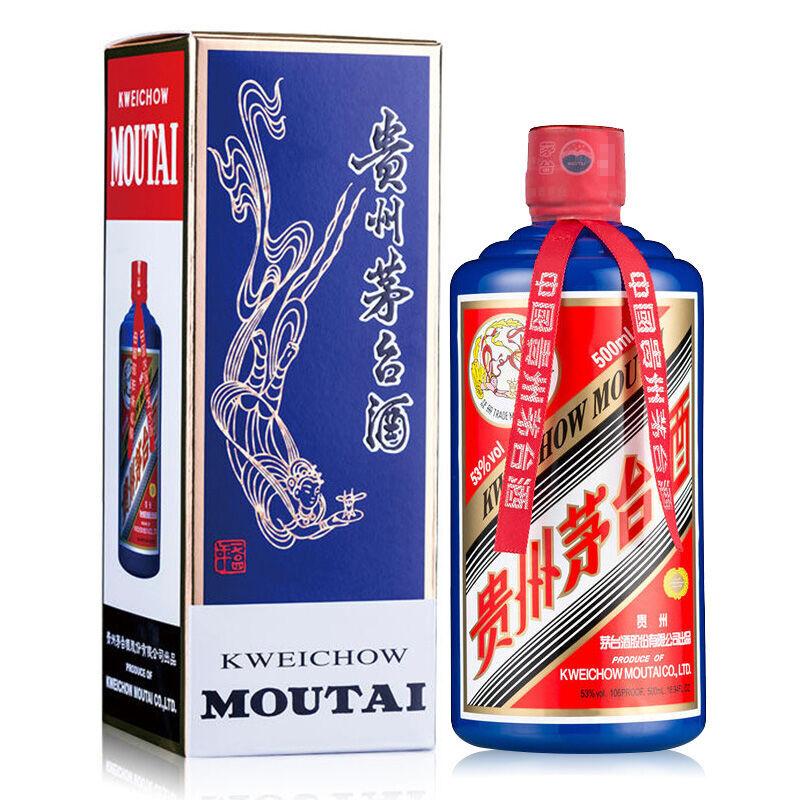MOUTAI 茅台 飞天茅台 蓝色 53%vol 酱香型白酒 500ml 单瓶装