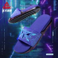 PEAK 匹克 匹克3D打印态极拖鞋夏运动沙滩拖鞋男袜子套装