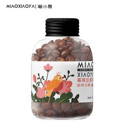 哥斯达黎加日晒单品咖啡豆 阿拉比卡手冲咖啡罐装美式纯黑咖啡150G