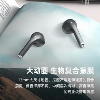 Lenovo 联想 联想H16 蓝牙耳机真无线双耳2021年新款高端运动适用于苹果华为小米超长待机续航半入耳式高音质