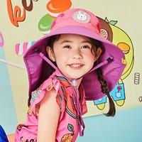 lemonkid 柠檬宝宝 儿童防紫外线遮阳帽