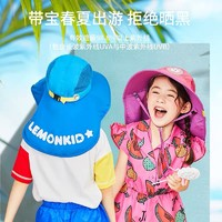 lemonkid 柠檬宝宝 儿童防晒帽 50-54cm