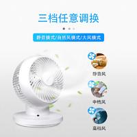 amadana空气循环扇电风扇落地家用日本涡轮对流风扇台扇台式静音
