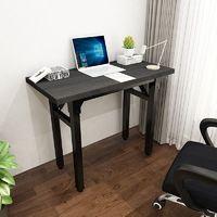 LISM 长条办公桌 80*40*75cm