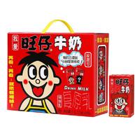 Want Want 旺旺 旺仔牛奶 125ml*20盒