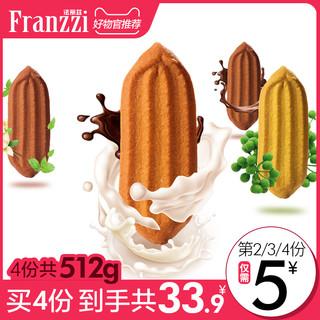 Franzzi 法丽兹 醇香可可焦糖曲奇饼干 *4袋