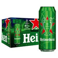 Heineken 喜力 啤酒 500ml*12罐