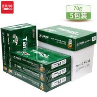 TANGO 天章 A4打印纸70g 500张/包 5包/箱(2500张)