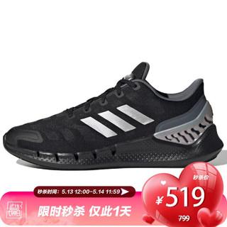 adidas 阿迪达斯 阿迪达斯 ADIDAS 男子 跑步系列 CLIMACOOL VENTANIA 运动 跑步鞋 FZ1744 42码 UK8码