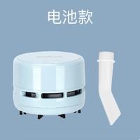 Tenwin 天文  桌面吸尘器 电池款 双色可选
