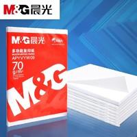 M&G 晨光  APYVYW09 复印纸 A4 70g 100张/包