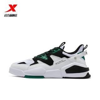 15日0点 : XTEP 特步 372844 男子运动板鞋