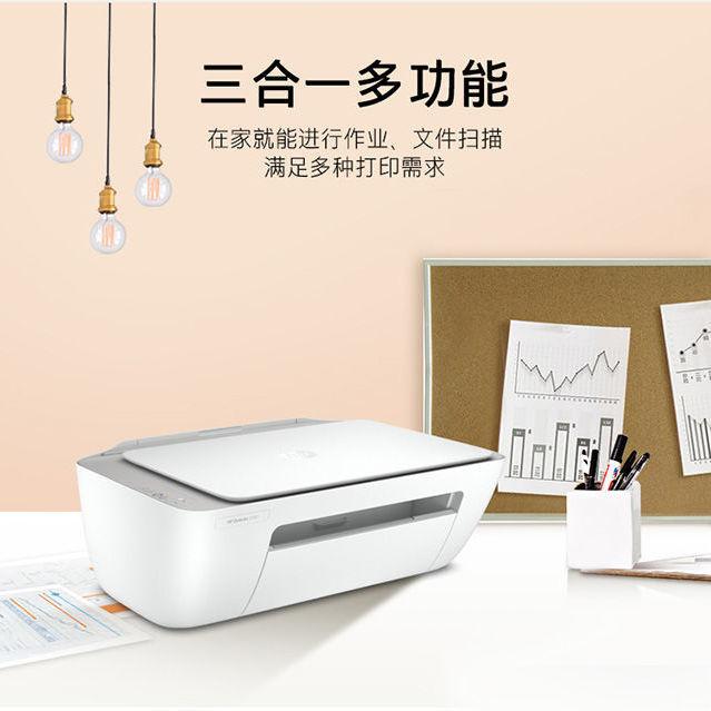 百亿补贴 : HP 惠普 DJ2332 彩色喷墨打印机
