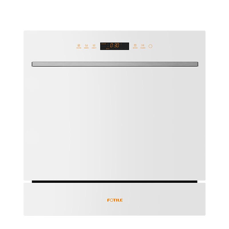 18日0点 : FOTILE 方太 N1 嵌入式洗碗机 11套 白色