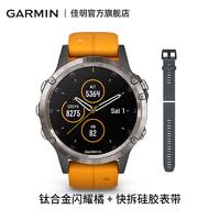 GARMIN 佳明 Fenix5 Plus 户外心率表 钛合金闪耀橘