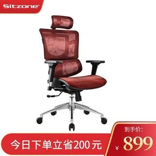 SITZONE 精壹 Sitzone/精一 人体工学椅电脑椅办公椅会议椅 家用转椅学生椅书房椅升降电脑椅