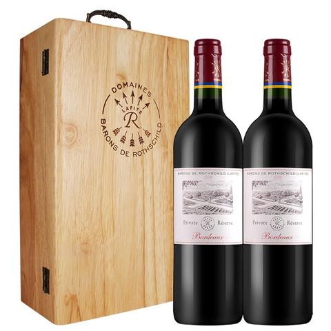 CHATEAU LAFITE ROTHSCHILD 拉菲古堡 拉菲罗斯柴尔德法国进口红酒拉菲珍酿波尔多干红葡萄酒750ml*2双支木盒年份随机发货