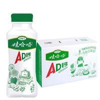 WAHAHA 娃哈哈 纪念版 AD钙奶饮料 220g*24瓶