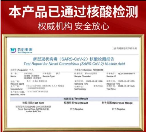 叼果熊  面包蟹  200g-300g*2