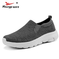 瑞祥宇 Rxiangyu2015-20 老人夏季透气网面健步鞋