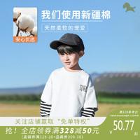 爱西娜 男童长袖T恤假两件2021春装新款儿童休闲横条打底衫圆领套头上衣 白色 100cm