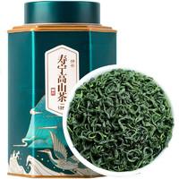 ZHUGU 筑谷生活 寿宁高山绿茶 125克/罐