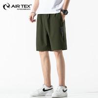 AIRTEX 亚特 KY902 速干冰丝短裤