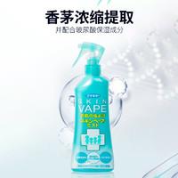 VAPE 未来 儿童驱蚊水