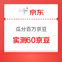 移动专享:京东 黄鹤楼自营旗舰店 瓜分百万京豆