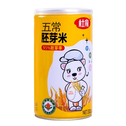 杜家有机胚芽米小包装幼儿婴儿童谷物米营养宝宝粥稻花香五常大米