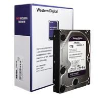 Western Digital 西部数据 西部数据 WD10PURX 机械硬盘 1TB 紫盘
