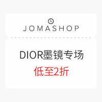 海淘活动:JOMASHOP 精选DIOR品牌 墨镜专场