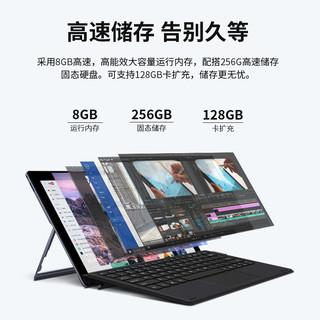 CHUWI 驰为 UBook 11.6英寸二合一笔记本电脑(N4120、8GB、256GB)