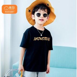 balabala 巴拉巴拉 男童短袖T恤