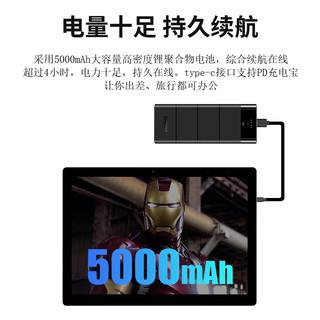 CHUWI 驰为 Ubook x 12英寸平板二合一电脑(N4100、8GB、256GB)