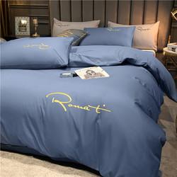 帛罗旺斯 北欧风轻奢水洗棉刺绣四件套 1.5m 床单款