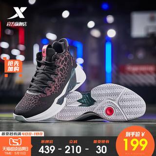 XTEP 特步 特步男鞋运动鞋2020春季新款鞋子男耐磨高帮舒适透气男子篮球鞋