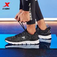 15日0点:XTEP 特步 880219115038 男款休闲跑鞋