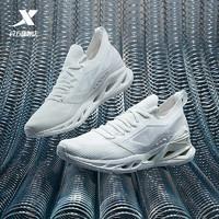 15日0点:XTEP 特步 880219110126 男款减震跑鞋