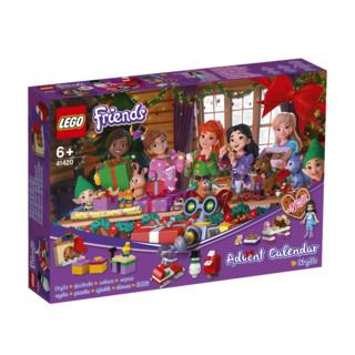 LEGO 乐高 好朋友系列 41420 好朋友圣诞倒数日历