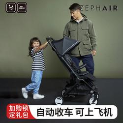 ABC Design 德国abcdesign婴儿轻便折叠可坐可躺便携新生儿高景观伞车Zephair
