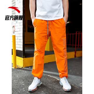 ANTA 安踏 安踏梭织运动长裤男2021春夏新款时尚潮流束脚卫裤休闲裤95929532