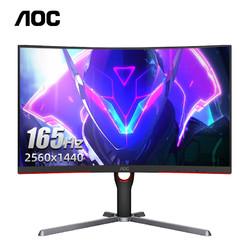 AOC 冠捷 CQ27G3S 27英寸 曲面电竞电脑显示器(2K、144HZ)