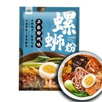 库尼拉  广西柳州螺蛳粉 300g*3袋